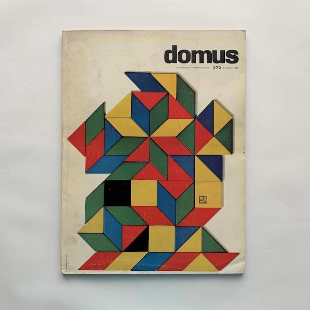 Domus373 / ジオ・ポンティ