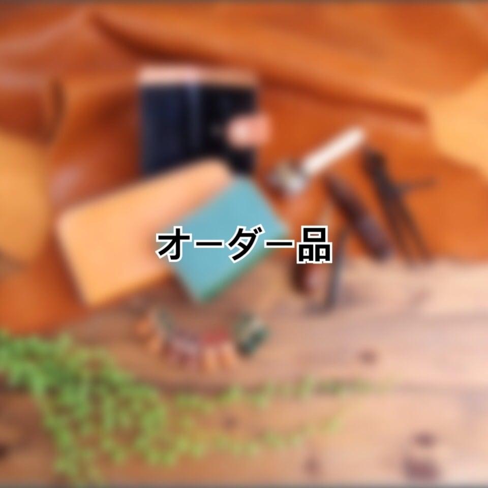 【オーダー品】I様ラウンドファスナーの長財布 シュリンクレザー(KA42210846)