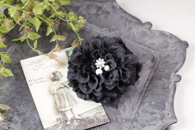 ビジューな黒いダリアのコサージュ  入学式 卒業式 卒園式 懇親会 結婚式 ブラック フォーマル