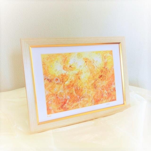 『黄の龍神』【龍神の絵】A4サイズ 額入 ヒーリングアート 風水画