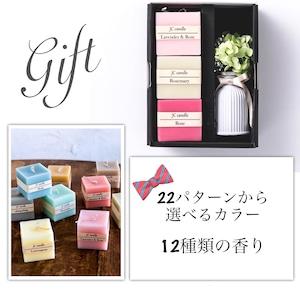 花と癒しのギフトセットA-G/自然素材配合のアロマキャンドル  /お祝い・お返し・お誕生日・母の日