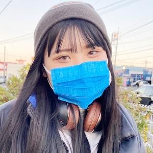 【アップマークサム】いつものマスク姿がオシャレに変身!不織布マスクカバー naamio 【デニム】&クレンゼガーゼマスク(一般サイズ)セット