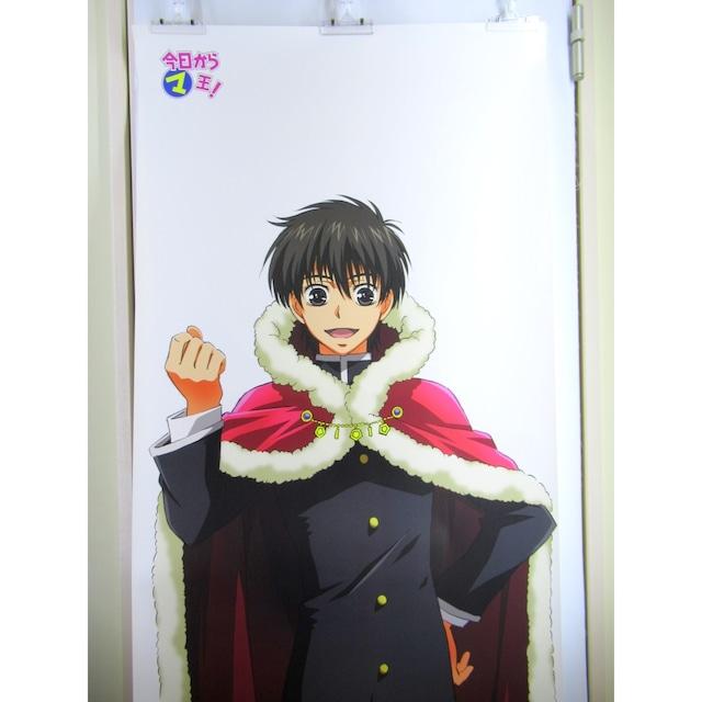 Kyo Kara Maoh  Kadokawa NHK - 63 x 196 cm / 24.8 x 77 inch Japanese Anime Poster