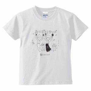 ありがとうサンバ Tシャツ(キッズ)