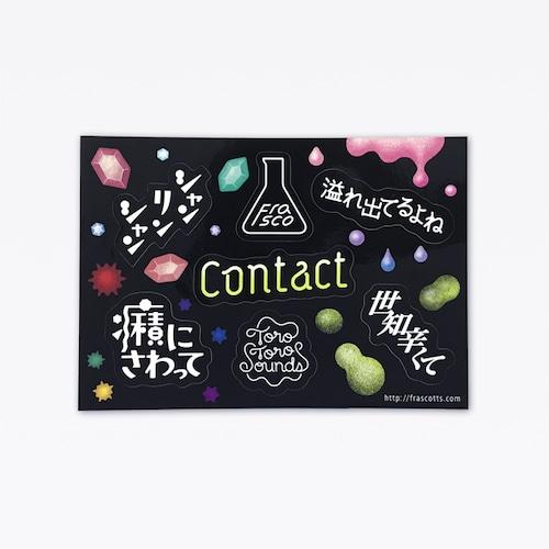 [ seal ] Contact lyric and logo