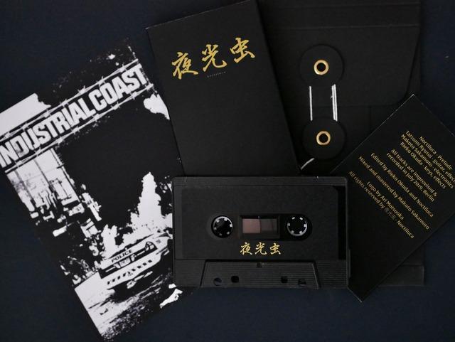 Noctiluca - 夜光虫(Yakouchu)(CS)