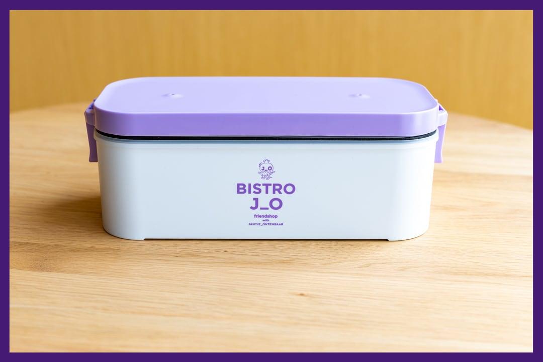 HITO-RI-EAT炊飯器