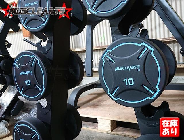 【在庫残り少】【10kg×2】MUSCLEARTSオリジナルダンベル ペア【単品販売】【数量限定】【全国送料無料】