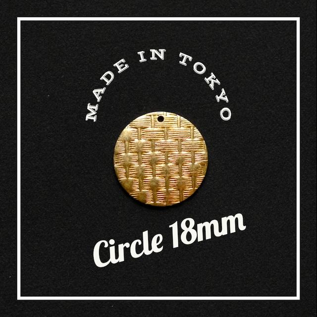 【2個】チャーム 丸型 18.0mm バスケットチェック模様(日本製、真鍮、無垢)
