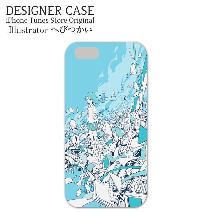 iPhone6 Soft case[jail break]  Illustrator:hebitsukai