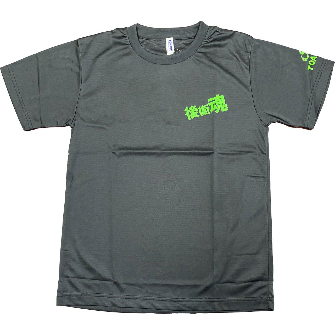 【送料込み】後衛魂Tシャツ 【1ET1320/1ET1321】