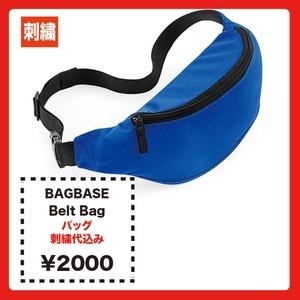 BAGBASE  Belt Bag (品番BG042)