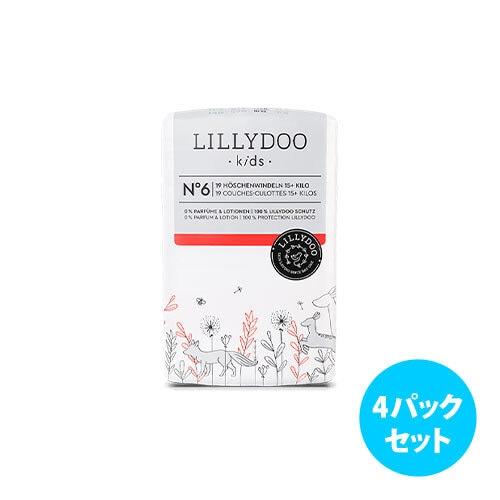 [4パックセット] Lillydoo エコ紙おむつパンツ(サイズ 6)