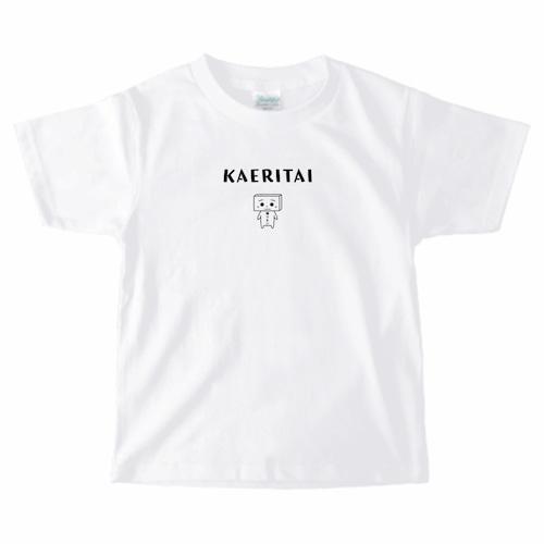 とうふめんたるずTシャツ(きぬごしくん・キッズ)