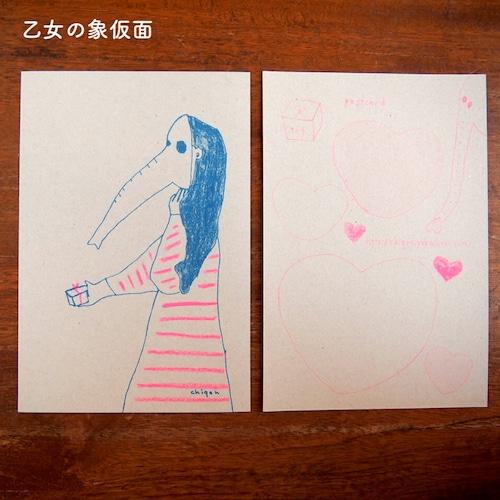 【CHIQON】postcard「乙女の象仮面」