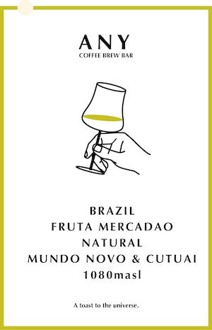 [100g] Fruta Mercadao, Brazil - Natural / フルタ・メルカダオ ブラジル ナチュラル