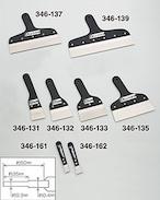 346-132 パテラックシルバー 90mm(3寸相当)