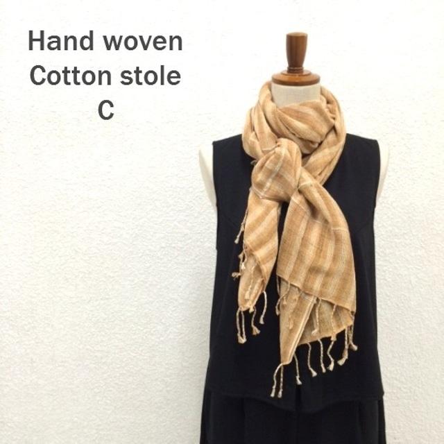 手織りコットンストール C