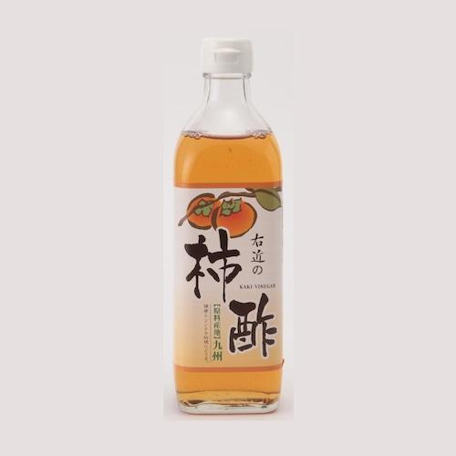 【醸造酢】500ml純柿酢