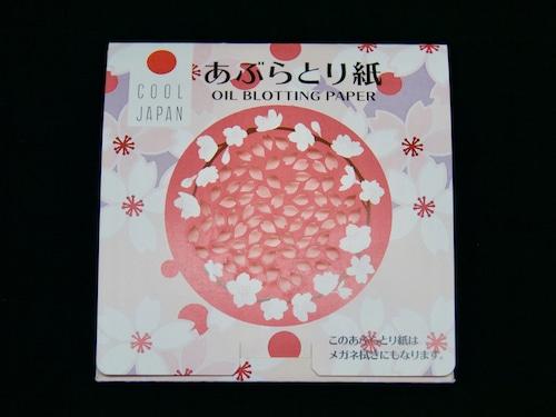 オリジナルあぶらとり紙(桜1)