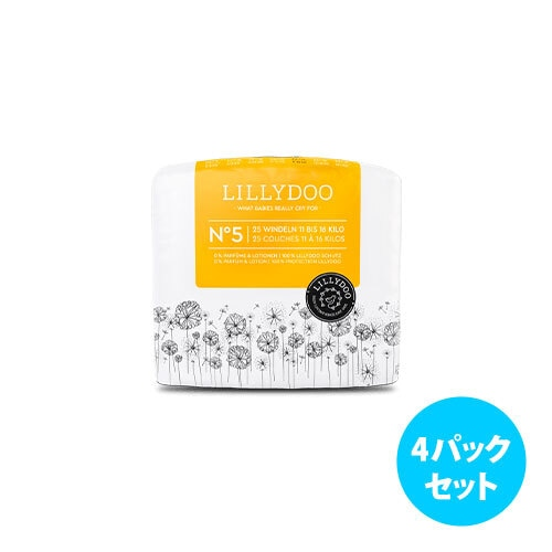 [4パックセット] Lillydoo エコ紙おむつ(サイズ 5)