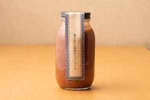 【 店頭受け取り 】- 黒毛和牛の瓶詰めハヤシライス - (850g)送料無料