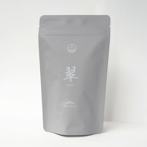 煎茶 翠-sui-【Tea bag】