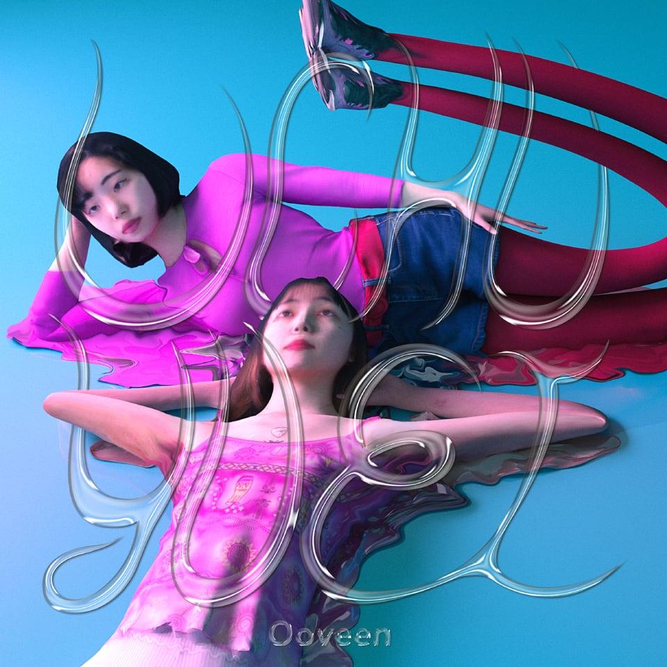 Ooveen - UCHU YUEI (CD)