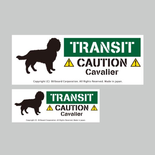 TRANSIT DOG Sticker [Cavalier]番犬ステッカー/キャバリア