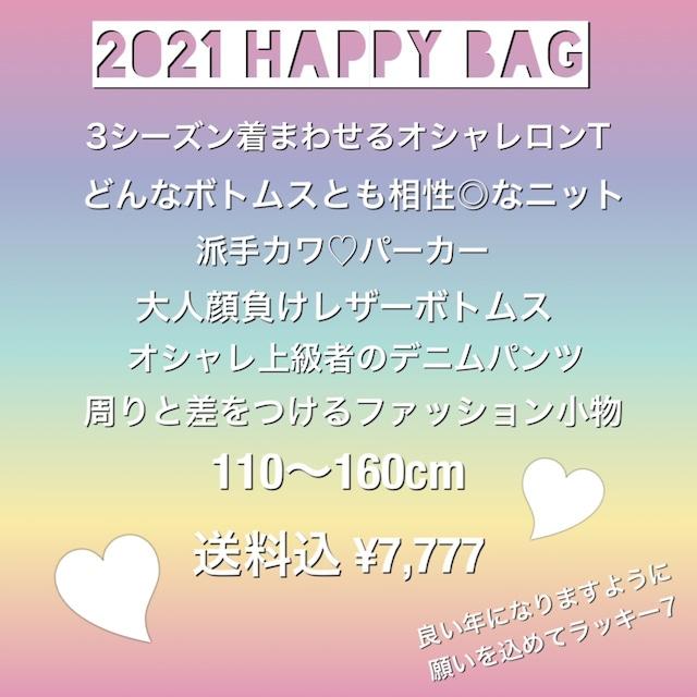 【2021年happy bag】110〜160cm 女の子 福袋