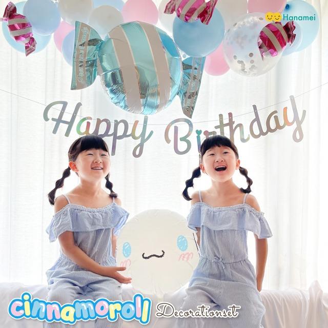 バースデーデコレーションセット シナモロール   誕生日 飾り付け 飾り 風船