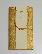 和紙のお祝儀袋セット(金色揉み)