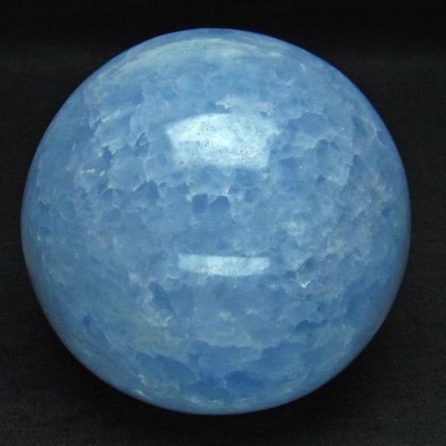 ブルーカルサイト 丸玉 スフィア 75mm  151-2062