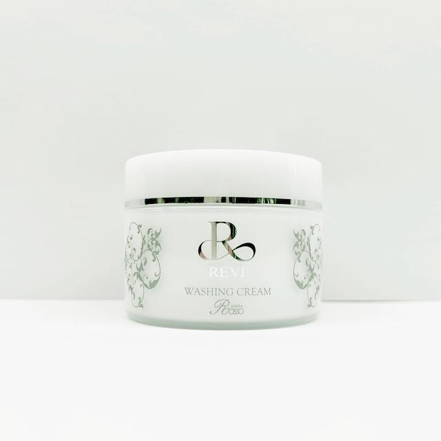 REVI ウォッシングクリーム(ネット付)