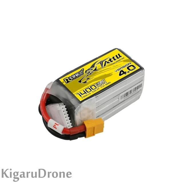【6S 1400mAh Lipo】Tattu R-Line Version 4.0 1400mAh 22.2V 130C 6S LiPo Lipo Battery Pack with XT60 コネクター