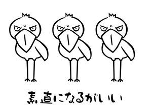 ライトパーカー【オートミール】★ハシビロコウ