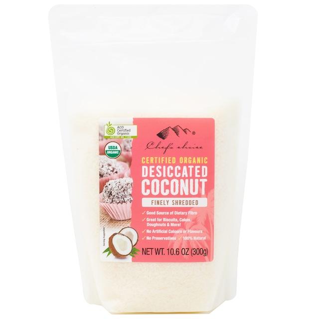 シェフズチョイス オーガニック ココナッツファイン 300g Organic desiccated Coconut Fine