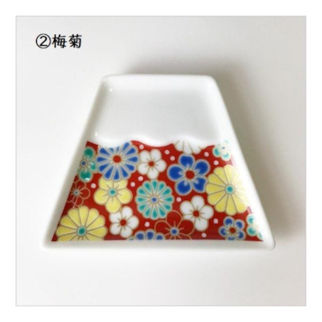 九谷焼 まめ富士 縁起豆皿(梅菊)