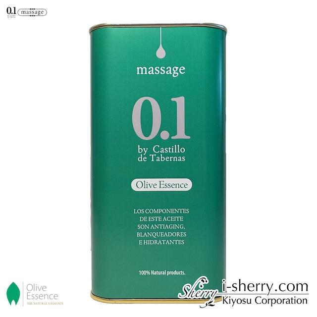 【化粧品】オリーブエッセンス 1L ~カスティージョ・デ・タベルナス0.1 マッサージ&エッセンシャルオイル
