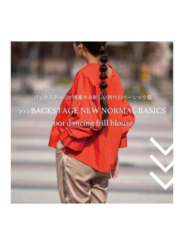 【>>>BACKSTAGE NEW NORMAL BASICS】001 DANCING FRILL BLOUSE 80色