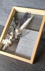 子育て感謝状 フラワーブーケ(ナチュラルクリアー)両親贈呈品 サンクスボード   結婚式