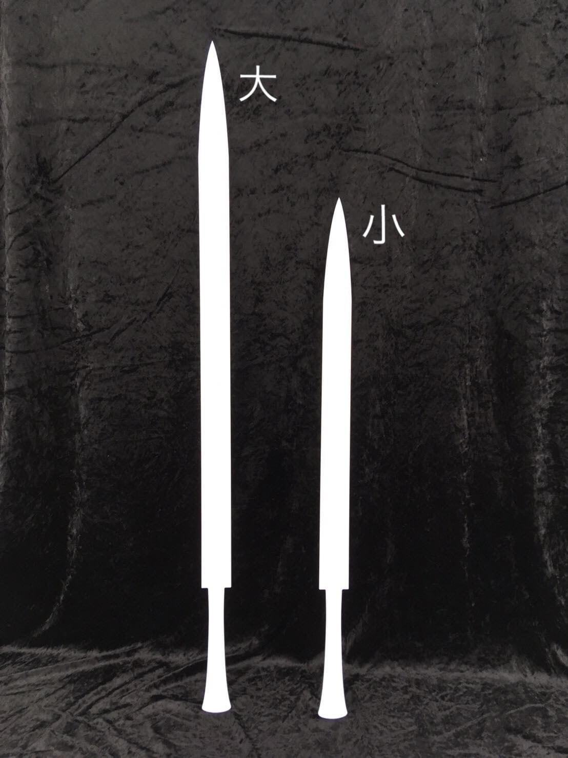 造形ベース(西洋剣タイプ【小】)