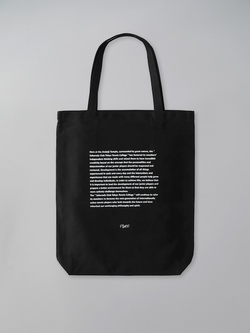 Basic Tote Bag Black