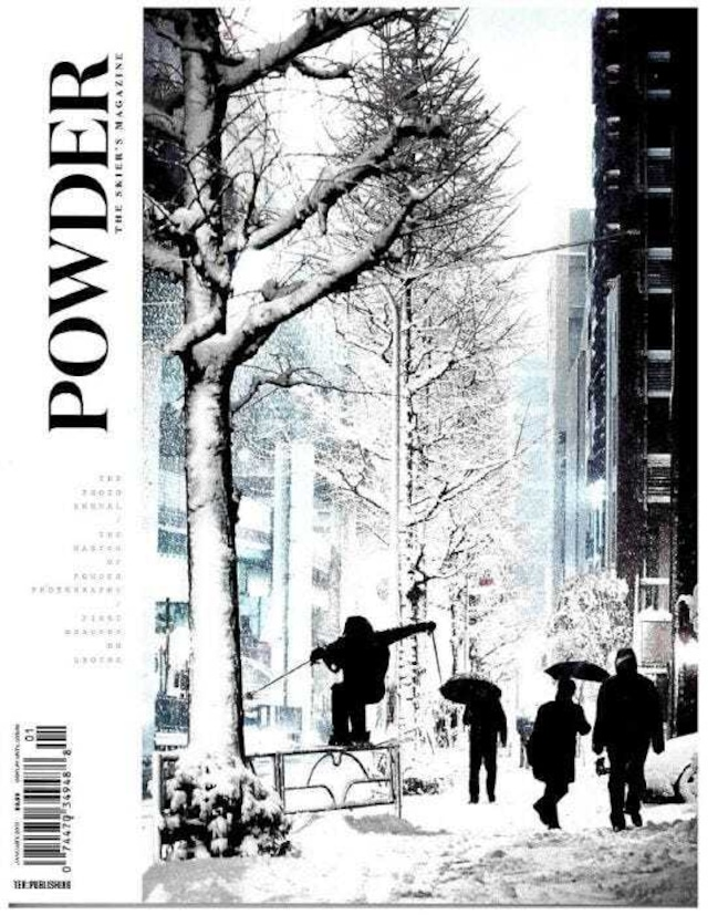 POWDER 2019年1月号(スキー雑誌)