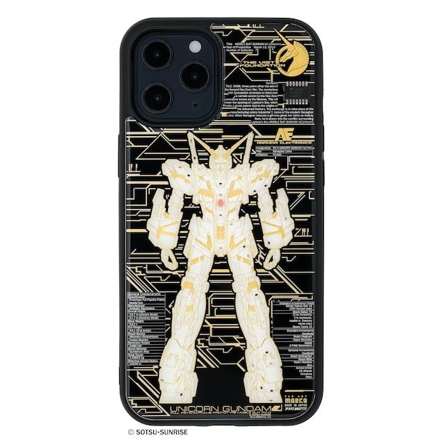 FLASH ユニコーンガンダム Ver.TWC 基板アート iPhone 12 Pro Maxケース【東京回路線図A5クリアファイルをプレゼント】