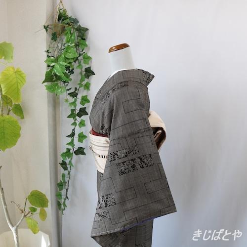 【N様ご予約品】コーディネートセット