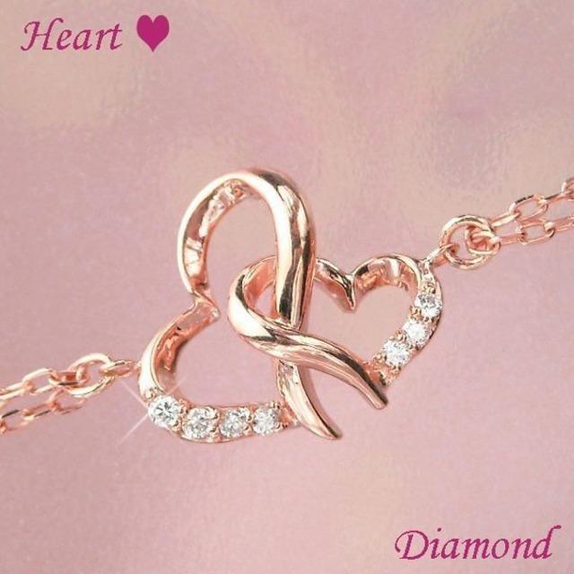 ダイヤモンド ブレスレット 10金ピンクゴールド ハート ジュエリー