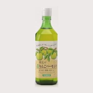 【飲む果実酢】500ml青りんごバーモント
