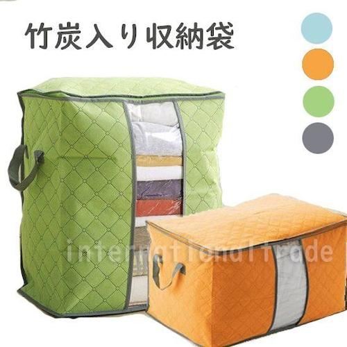 衣類収納袋 竹炭入り 不織布 湿気 収納ボックス 収納ケース 中身が見える 透明窓 持ち手つき 軽量 軽い 折り畳み おりたたみ コンパクト 縦型 横型 衣装ケース 衣替え グリーン オレンジ グレー ブルー cw-a-3663-1