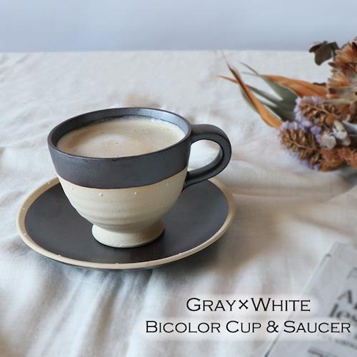 陶器 ホワイト×グレーのカップ&ソーサー【MM-0028_MP】